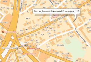 Схема проезда ООО КАРСС